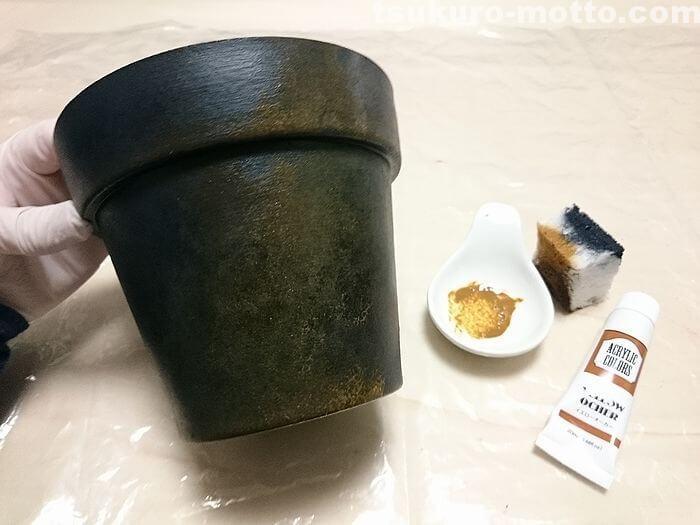 鉢の塗装4-1