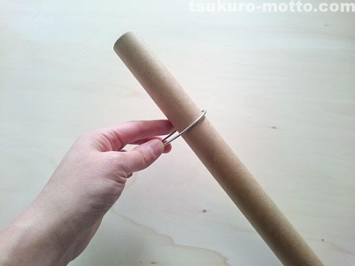 筒を使って丸みを付ける
