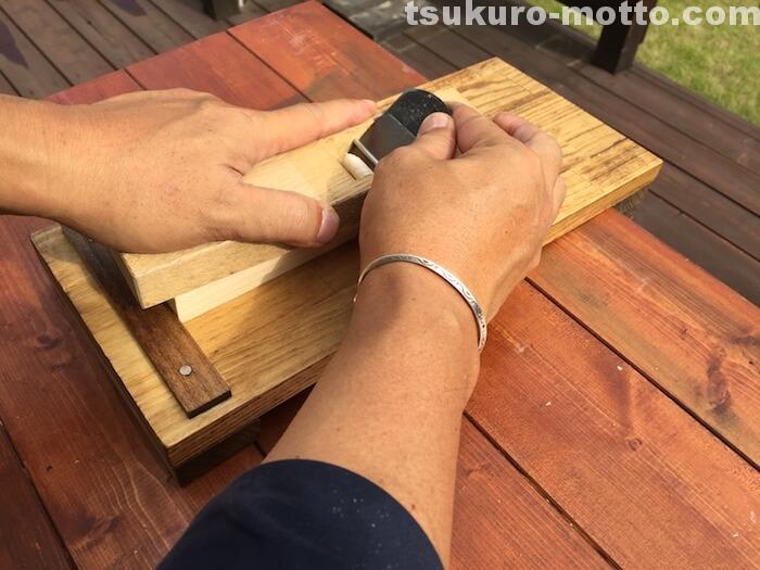 カンナ台DIY 使用例1