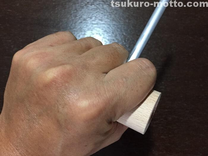 左官コテDIY 丸棒穴あけ1