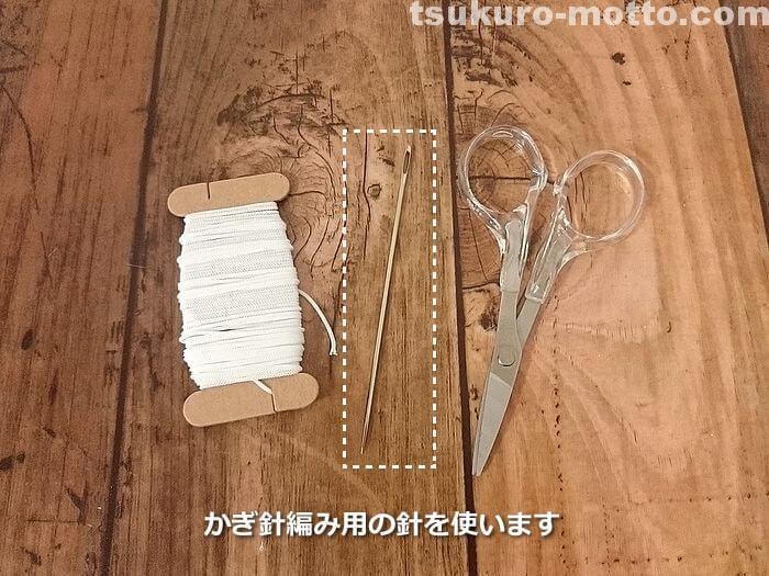 のれん製作3