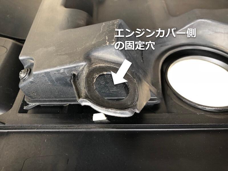 アウディTT エンジンカバー取り外し4