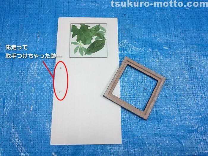 ガラスタイルの固定2