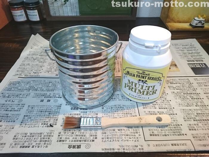 全面錆塗装の工程1