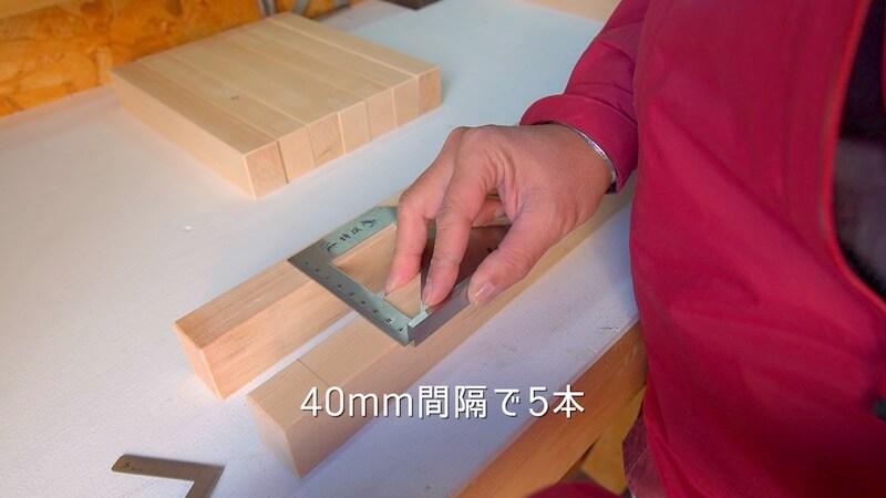 丸ノコカット台DIY06