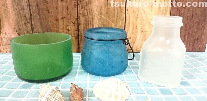 シーグラス風ガラスビンサムネイル