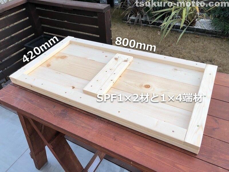 シャビーリビングテーブル 天板の製作4