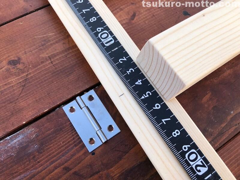 シャビーリビングテーブル 脚の製作10