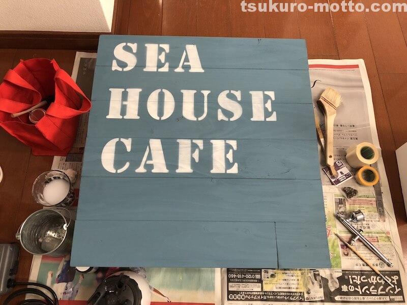 海の家サインボードDIY ステンシル5