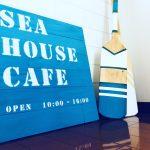海の家サインボードDIY