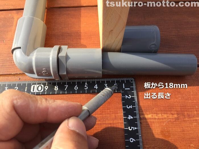 シングルトイレットペーパーホルダーDIY 塩ビパイプ加工6