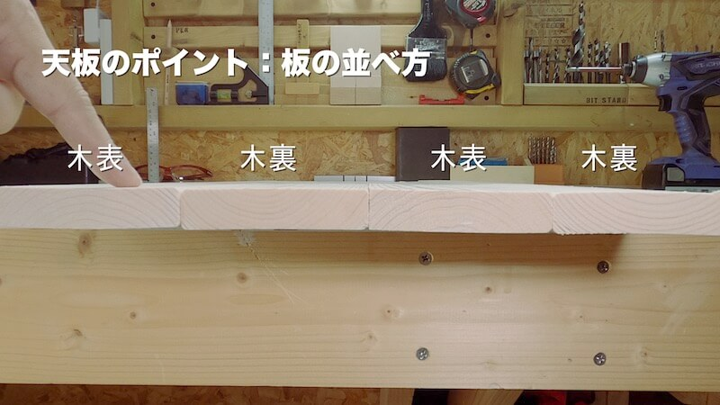 SPFテーブル天板製作2
