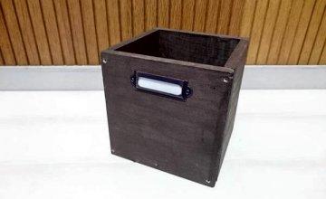 spbox