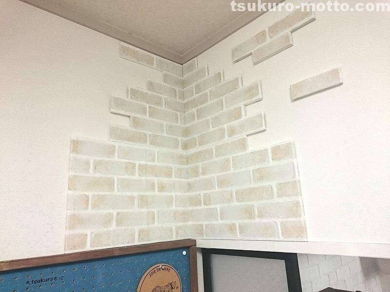 発泡スチロールレンガ壁の完成