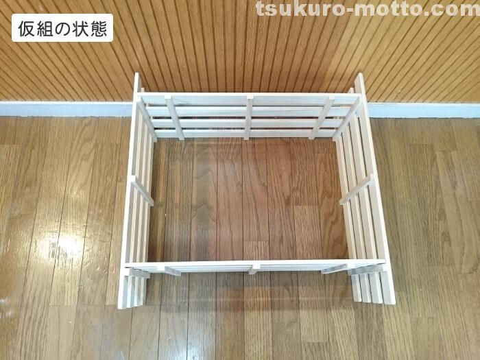 sunoko25