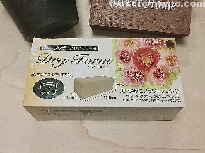 造花用スポンジ