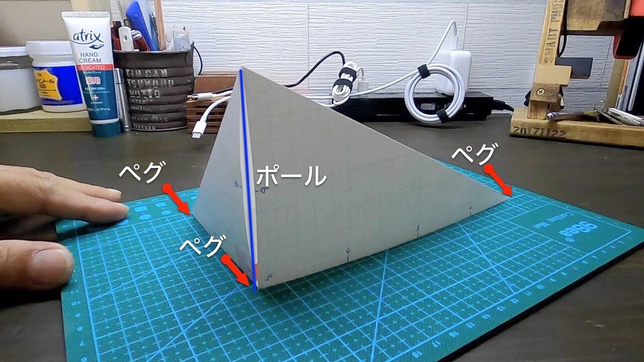 DDタープ ビートフライ4