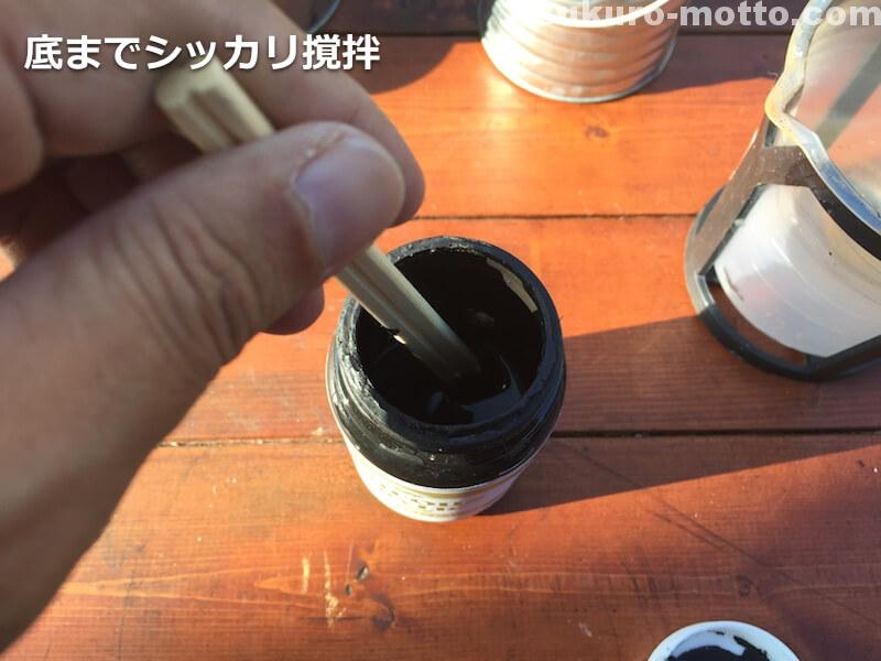 100均ブリキ缶リメイク プランター アイアン塗装1