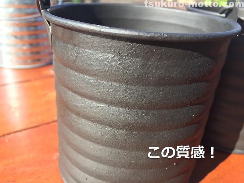 100均ブリキ缶リメイク プランター 叩き塗装3