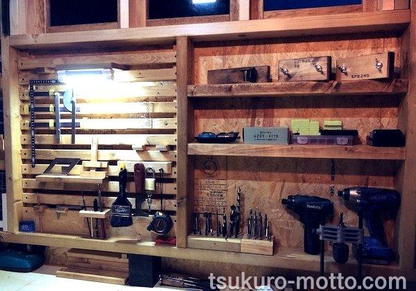 DIY工房 工具収納実例