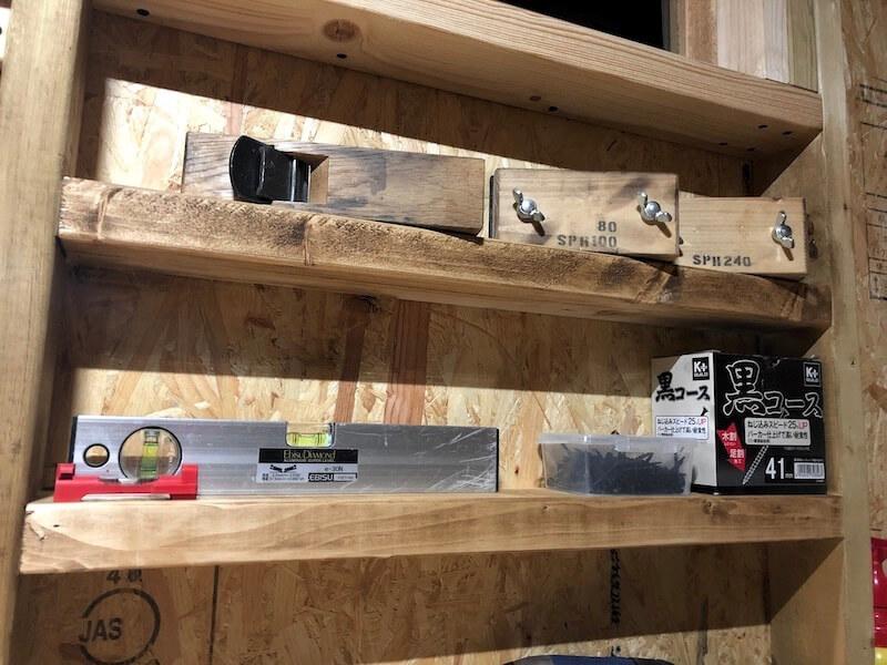 DIY収納 工具収納B02
