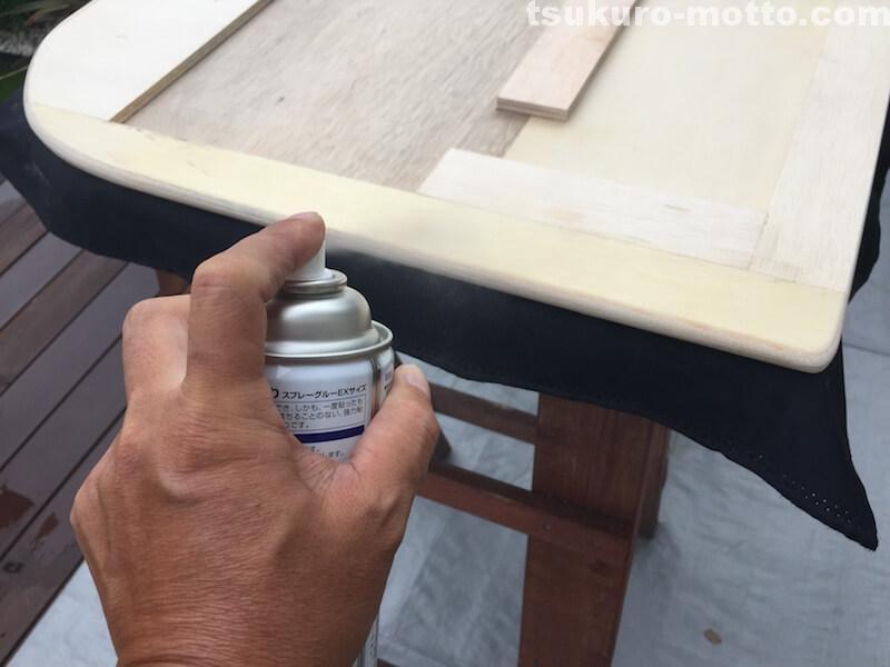 トランク中敷棚DIY 内装布張り6