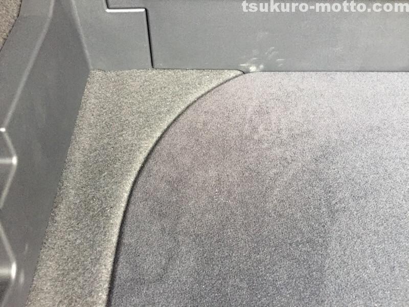 トランク中敷棚DIY Rもバッチリ!