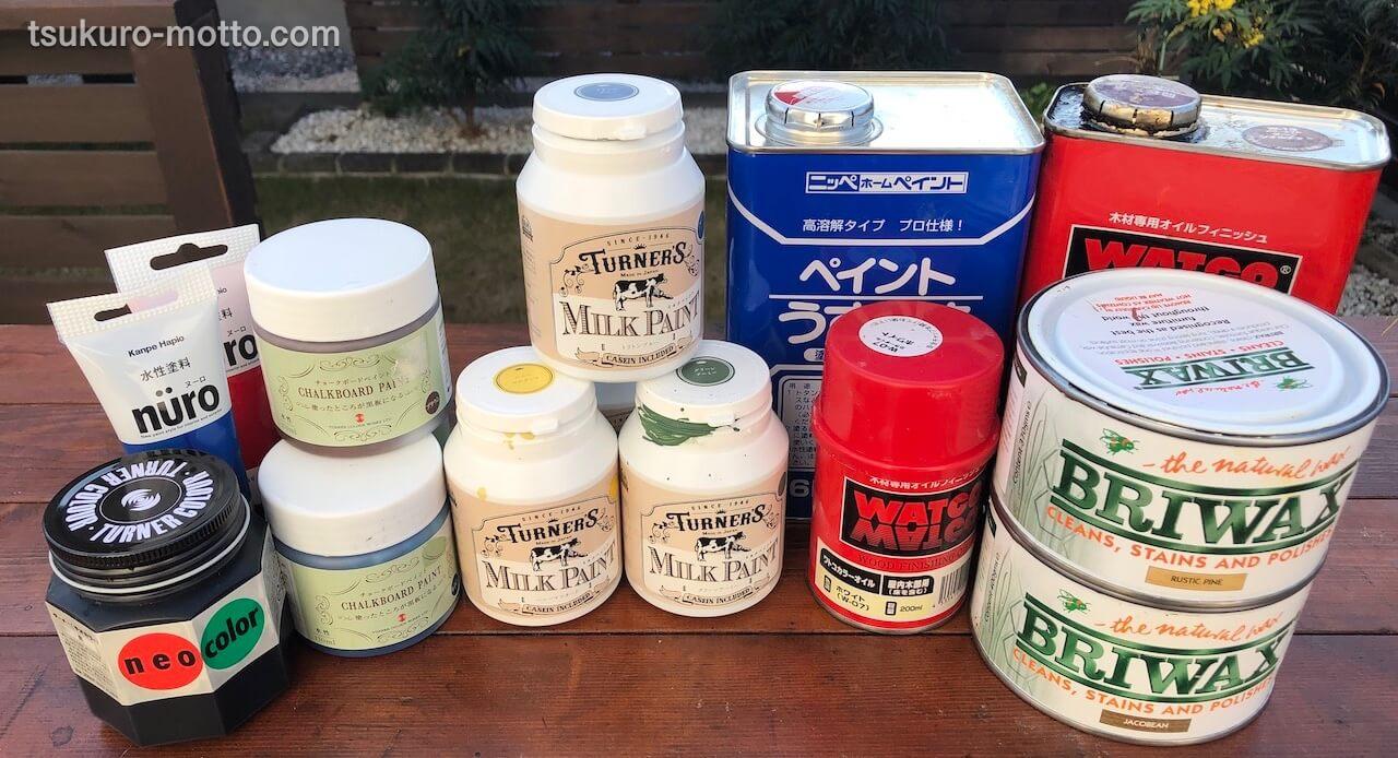 木部塗料の作り方