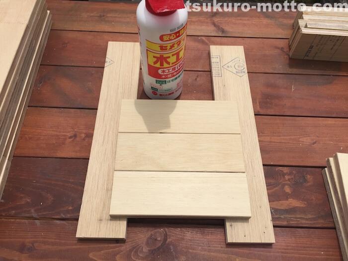 掃除機収納ミリタリーBOX 板の成形1