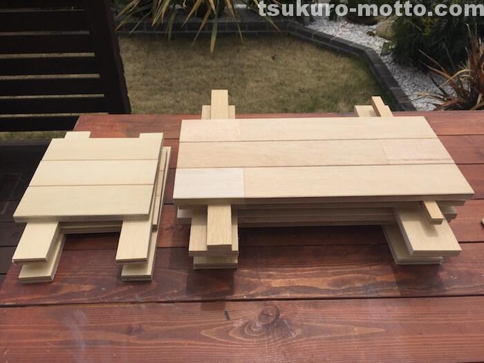 掃除機収納ミリタリーBOX 板の成形2