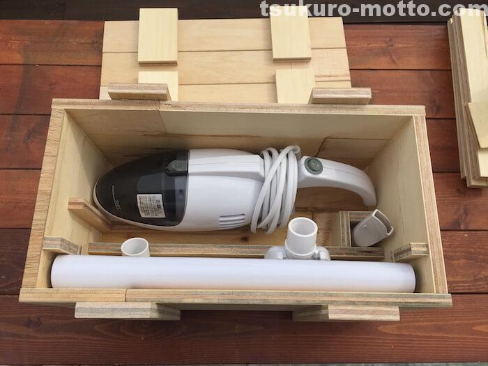 掃除機収納ミリタリーBOX ハンディ掃除機収納方法2
