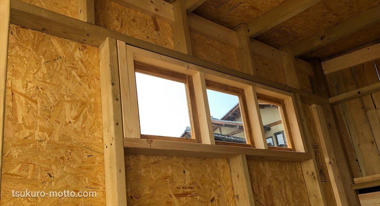 ガラス窓DIY