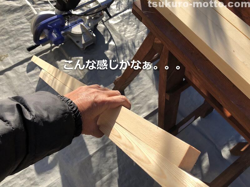 ディスプレイ用パドルDIY 長さ検討
