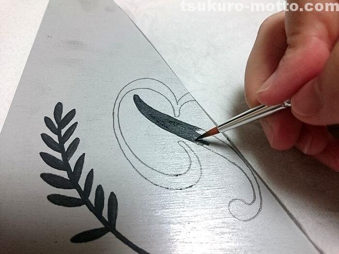 文字の塗装1