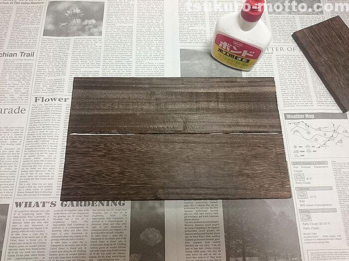木板のカット&接合3