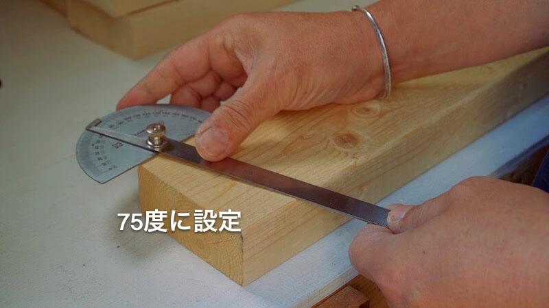 2×4作業ウマDIY02-1