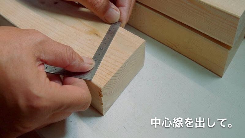 2×4作業ウマDIY09