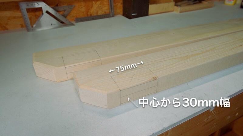 2×4作業ウマDIY29