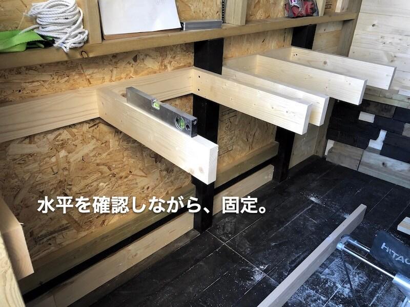 DIY工房製作 作業テーブル4