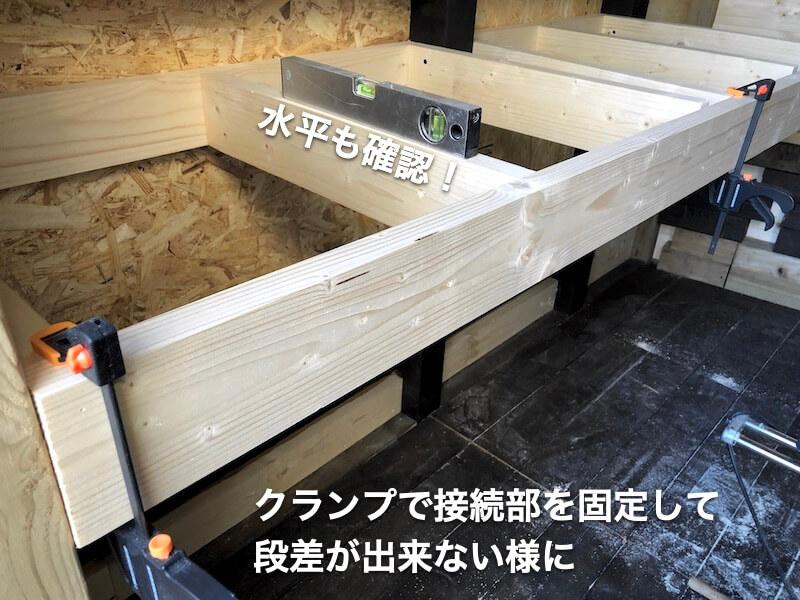 DIY工房製作 作業テーブル5