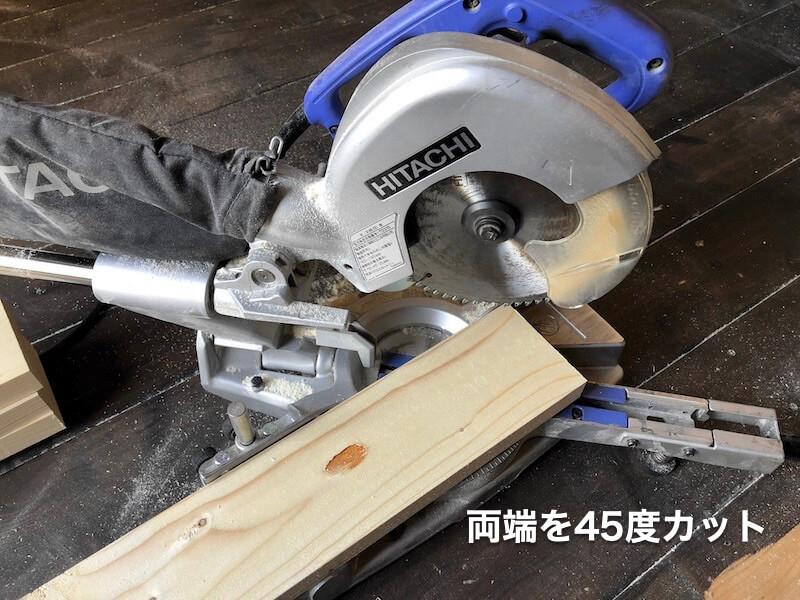 DIY工房製作 作業テーブル7