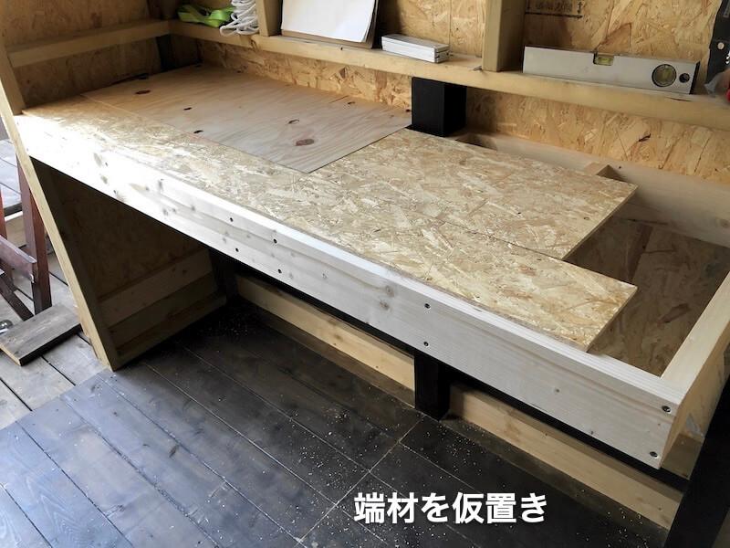 DIY工房製作 作業テーブル10