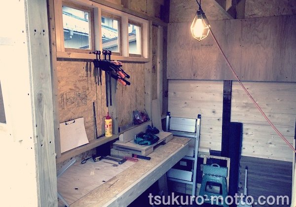 DIY工房 作業テーブルを製作