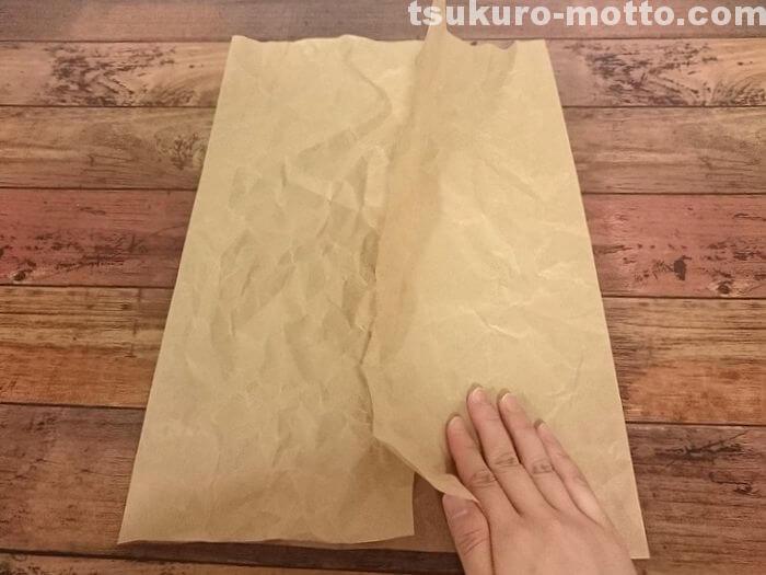 筒を作る1
